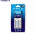 PANASONIC ENELOOP Basic Charger + 2 Pieces AA Eneloop Rechargeable Battery 2000mAh (K-KJ50MCC20E)