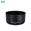 JJC LH-77 Lens Hood for Nikon 70-300mm f/4.5-6.3G ED VR ( HB-77)