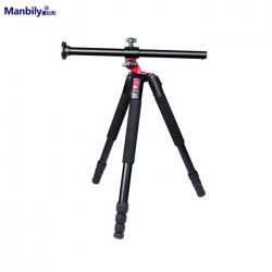 Mabily Tripod Camera Rocker Arm Low Angle Macro 4 section tripod (MPT-284)