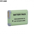 Proocam Viloso NB-12L rechargeable battery for Canon Powershot G1x Mark ii , N101