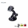 Proocam Pro-J017 Suction Cup (7CM) for Gopro Hero , SJCAM , MIYI