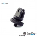 Proocam Pro-J060 Mini Adaptor for suction cup for Gopro Hero 4s/4/3+3/2/1