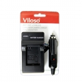 Viloso Camera Battery Charger with Car Plug for Olympus BLS-5 battery (BCS-5)