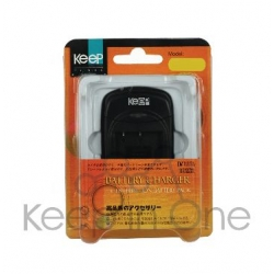 KEEP DESKTOP AND CAR  CHARGER FOR NIKON EL-10/LI-42B/LI-40B/NP-45/K-7006