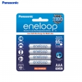 Panasonic Eneloop Rechargeable Battery AAA 750mah (Pack of 4pcs )
