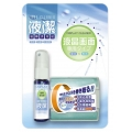 High Quality Taiwan Easy Cleaning Kit Set