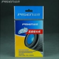 Pisen High Qaulity Lens Tissue for DSLR and LCD Screen