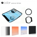 P-Color Premium Photo GND8 ND16 Sky Blue and Sunset Square Filter Set (Similar to Cokin P-series Filter)