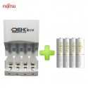 DBK Quick Charger with 4pcs Fujitsu 2000mah Rechargeable Battery (Made in Japan)