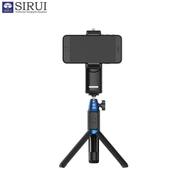 Sirui mobile phone pocket video stabilizer gimbal kit set with bluetooth control (Black)