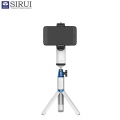 Sirui mobile phone pocket video stabilizer gimbal kit set with bluetooth control (White)