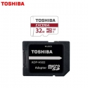 Toshiba 32GB Micro SD Memory Card EXCERIA™ M302 R 90mb/s with Adapter