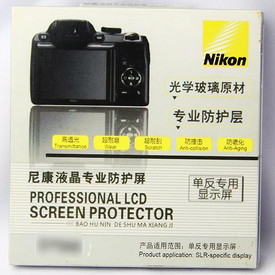 FOTGA PRO Optical Glass Rigid LCD Screen Protector For Nikon D3300 DSLR Camera